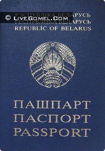Молодые гомельчане получат паспорт Республики Беларусь получат в музее