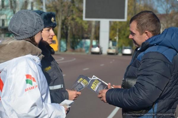ГАИ и «Белая Русь» поздравили водителей с Днем автомобилиста