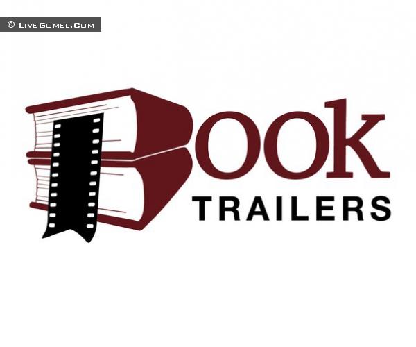 Book trailer как сделать