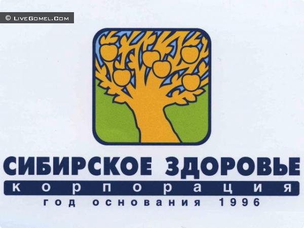 Косметика Сибирское Здоровье - вся правда, или как есть - так есть