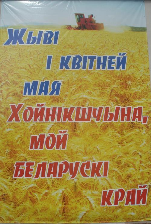 Белорусский форекс